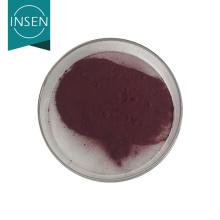 Methylcobalamin Raw Material Powder