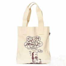Small Cotton Tote Bag (FLY-FB02)