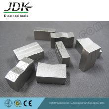 Желобчатый Тип алмазного сегмента для резки гранита