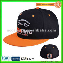 elastic fitted baseball caps SN-0070