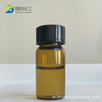 هيدروكسي انهاء polydimethylsiloxane CAS 70131-67-8