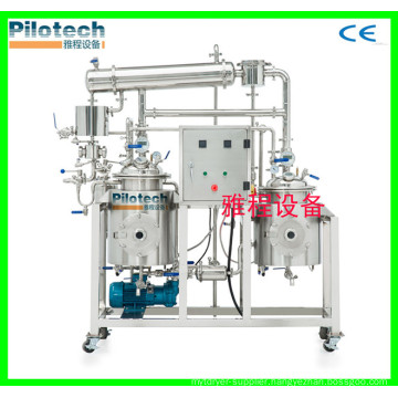 Low Price Small Palm Oil Extractor Machines