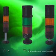 Warning Light (TY Series)