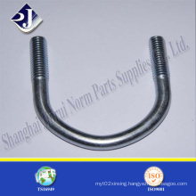 Carbon Steel Zinc Plated U-Bolt