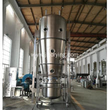 Customized for Fluid Bed Coating Fluid bed coating machine supply to Tanzania Suppliers
