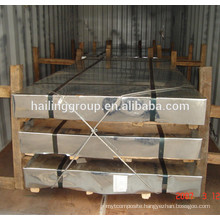 Hot rolled steel sheet\/mild steel sheet\/Hot rolled steel coil
