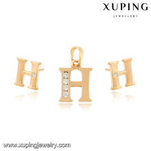 64066- Xuping Hot sale gold plated 18k letter H jewelry set