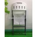 Plastikharz-faltende Stühle Großhandelshochzeits-Stuhl-faltbarer Plastikstuhl