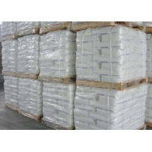 Conservateur de qualité alimentaire Benzoate de sodium (N ° CAS: 532-32-1)