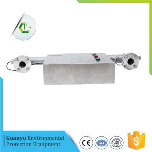 High Performance UV Sanitizer System