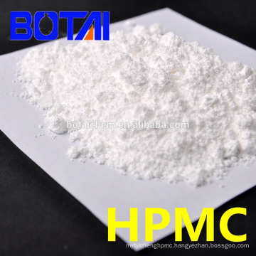 Wall Plaster Skim Coat Additive Cellulose Ether Mhpc HPMC