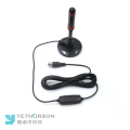 Yetnorson Digital Indoor DVB-T2 UKW / UHF-Antenne