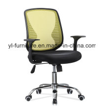 Chaise de bureau ergonomique ergonomique pivotante
