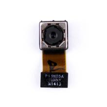 Nueva cámara grande trasera para uno más un módulo