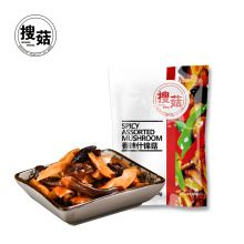 Hot & Spicy Assorted fresh canned champignon Mushroom