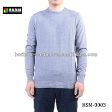 High Quality Undershirt Man Sweater, Man Plain Model Undershirt