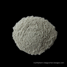 Zinc Oxide Powder Feed Grade China Supply