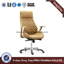 Modern High Back Leather Executive Boss Office Chair (HX-NH105A)