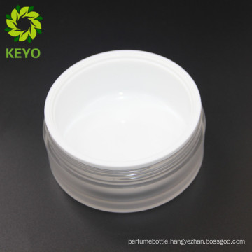 100g frosted plastic cosmetic jar