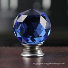 Гардероб современной части 30мм синий Кристалл ручки