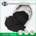 Fórmula química Polvo a granel, precio de carbono activado por tonelada de carbono negro