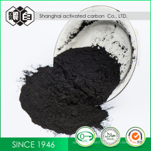Wood base activated carbon for decoloration of MSGs