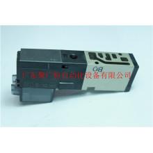 H1132A Fuji VZ3140 Solenoid Valve