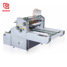 Bonjee Manual Cold PP Woven Sack Laminating Machine With Cheap Price