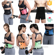 Supply US back pain belt lumbar belt super thin lower back lumbar support belt/brace