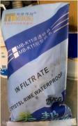 MB-K11 Rigid Waterproof Slurry