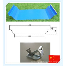 Building material Precast Steel Sheet for Roof Use