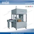 Hualian 2016 Automatic Encasing Machine (ZXJ-4537)