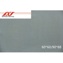 Rayongewebe 30 * 30/68 * 56 140 cm 125 g / m²