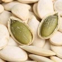 Organic Pumpkin Seed Kernels Shine Skin a