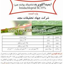 Confidor 350 SC (spécialisé en Iran)