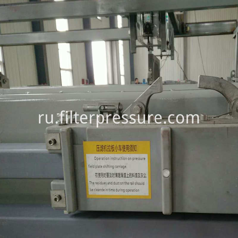 Auto Clean Chamber Filter Press2