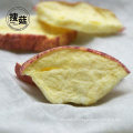 Amazon popular healthy organic freeze dried apple slices