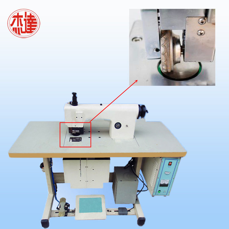 Synthetic Fabric Sewing Machine