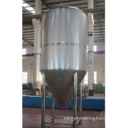 500L Pharmaceutical Mixing Tanks