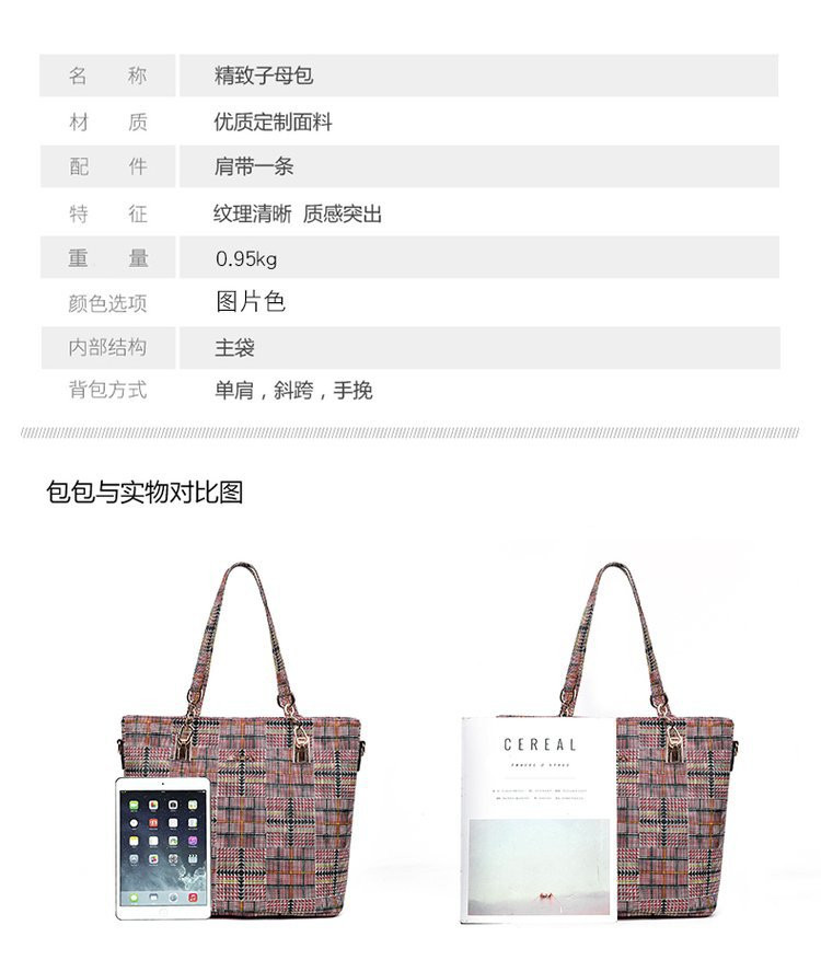 lady hand bags x17203 (6)