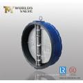 Gummiauskleidungs-Wafer-Rückschlagventil (WDS)