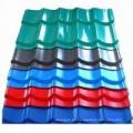 Hoja ondulada de aluminio para rooft (1050/1060/1070/1100