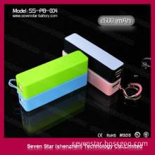 external battery pack charger 2600 mAh