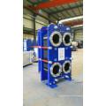 Swep Uxp-200 Titan-Plattenwärmetauscher für Meerwasser