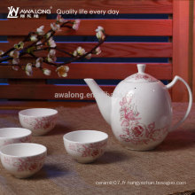 Flower Painting Ensemble de tasses chinoises classiques classiques, ensemble de tasses à thé promotionnelles