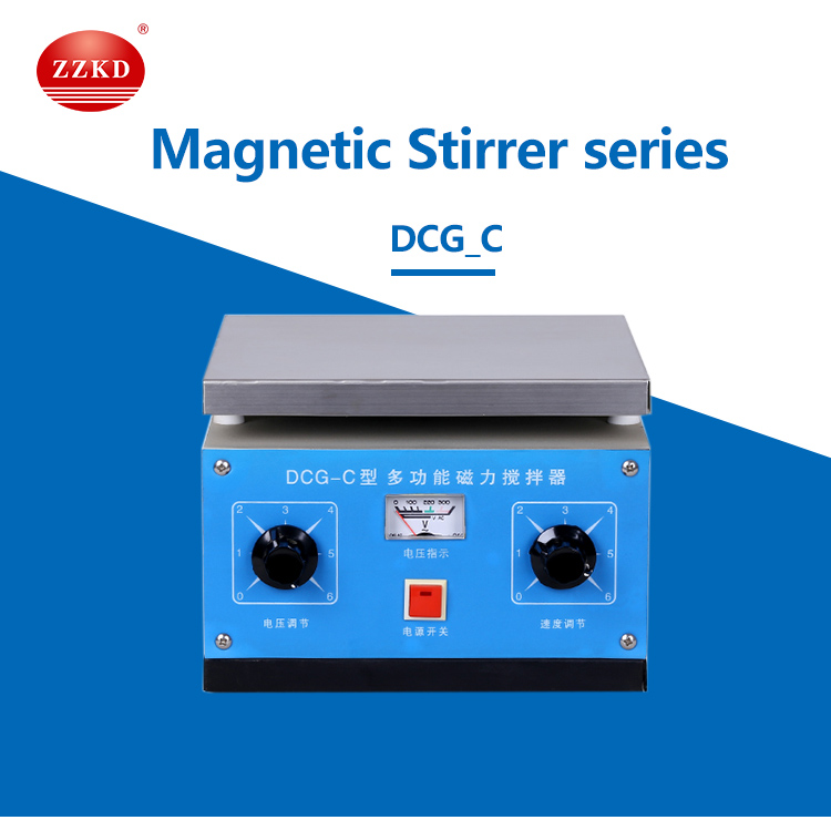 Factory Price Lab Magnetic stirrer