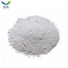 Алюминий хлоргидрат цена cas 1327-41-9