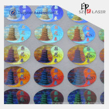 2014 hologram A4 size sticker paper price