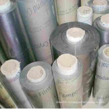 0,05 мм-10мм супер Ясный мягкий лист PVC пленки ПВХ