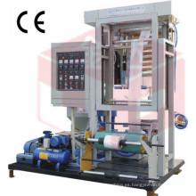 Sj45 (500-700) Mini máquina de soplado de película de PE